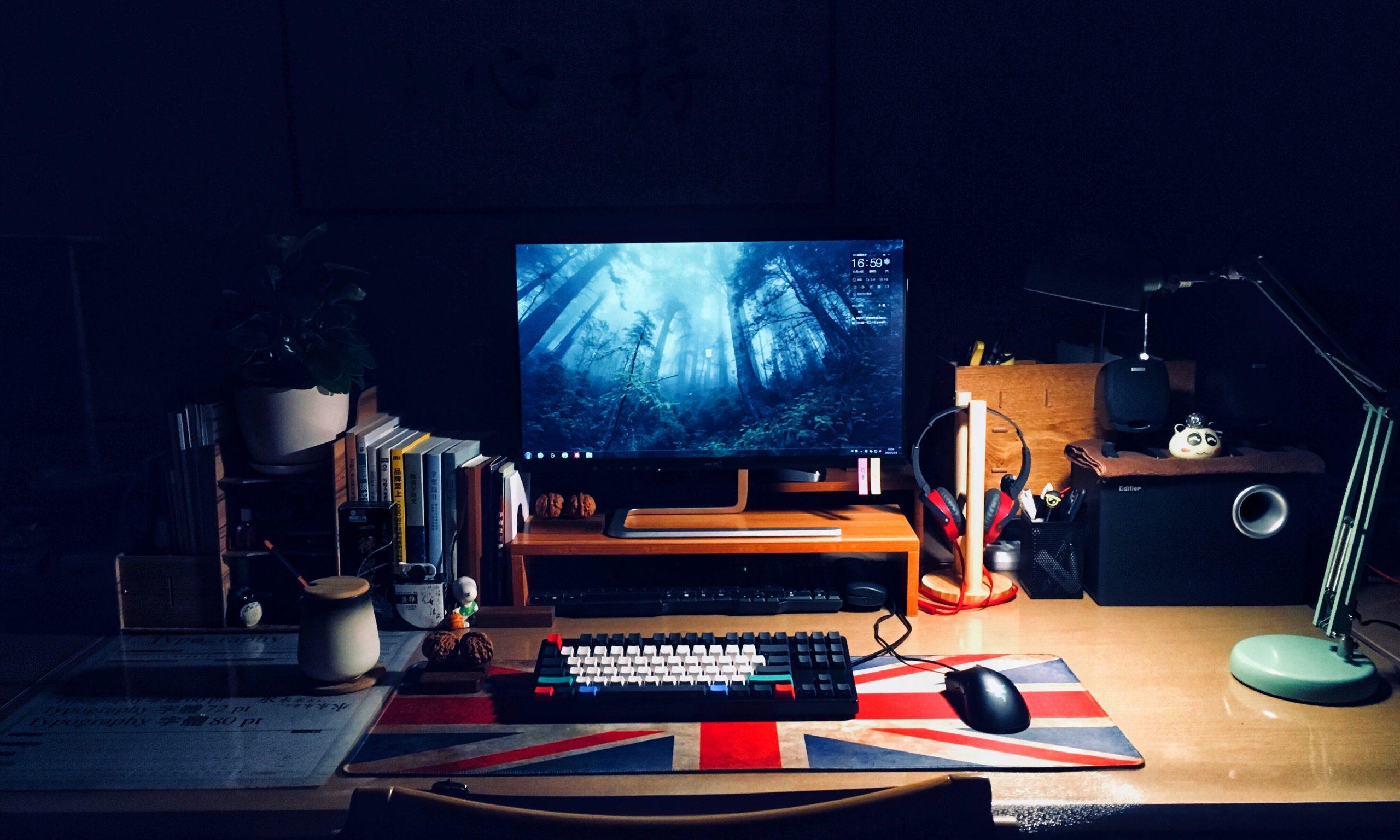 Monitor Full HD: Como escolher os melhores modelos de 2020?
