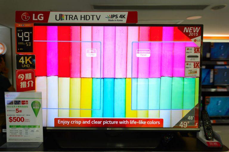 Imagem de monitor gamer LG